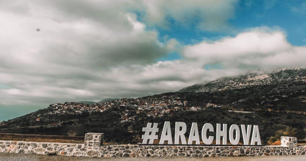 Arachova Sign - Greece - Livadia Things To Do